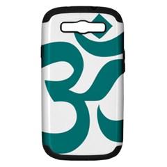 Hindu Om Symbol (teal)  Samsung Galaxy S Iii Hardshell Case (pc+silicone) by abbeyz71
