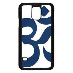 Hindu Om Symbol (dark Blue) Samsung Galaxy S5 Case (black) by abbeyz71