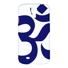 Hindu Om Symbol (midnight Blue) Samsung Galaxy S4 I9500/i9505 Hardshell Case by abbeyz71
