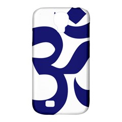 Hindu Om Symbol (midnight Blue) Samsung Galaxy S4 Classic Hardshell Case (pc+silicone) by abbeyz71