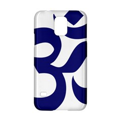 Hindu Om Symbol (midnight Blue) Samsung Galaxy S5 Hardshell Case  by abbeyz71