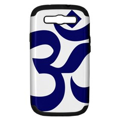Om Symbol (midnight Blue) Samsung Galaxy S Iii Hardshell Case (pc+silicone) by abbeyz71