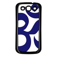 Om Symbol (midnight Blue) Samsung Galaxy S3 Back Case (black) by abbeyz71