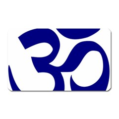 Om Symbol (navy Blue) Magnet (rectangular) by abbeyz71