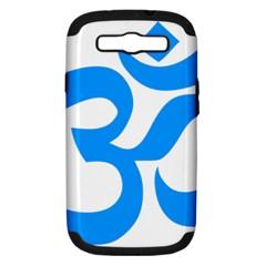 Hindu Om Symbol (ocean Blue) Samsung Galaxy S Iii Hardshell Case (pc+silicone) by abbeyz71