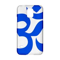 Hindu Om Symbol (blue) Samsung Galaxy S5 Hardshell Case  by abbeyz71