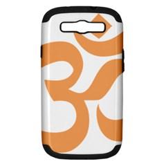 Hindu Om Symbol (sandy Brown) Samsung Galaxy S Iii Hardshell Case (pc+silicone) by abbeyz71