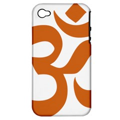 Hindu Om Symbol (chocolate Brown) Apple Iphone 4/4s Hardshell Case (pc+silicone) by abbeyz71