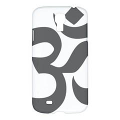 Hindu Om Symbol (dark Gray)  Samsung Galaxy S4 I9500/i9505 Hardshell Case by abbeyz71