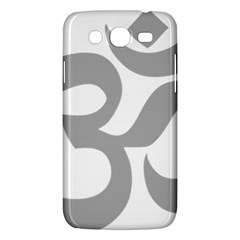 Hindu Om Symbol (light Gray) Samsung Galaxy Mega 5 8 I9152 Hardshell Case  by abbeyz71