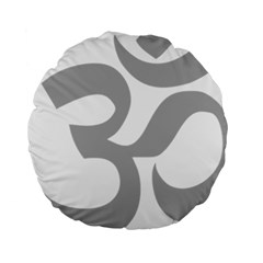 Hindu Om Symbol (light Gray) Standard 15  Premium Round Cushions by abbeyz71