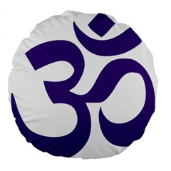 Hindu Om Symbol (purple) Large 18  Premium Flano Round Cushions by abbeyz71