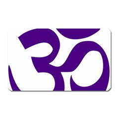 Hindu Om Symbol (purple) Magnet (rectangular) by abbeyz71