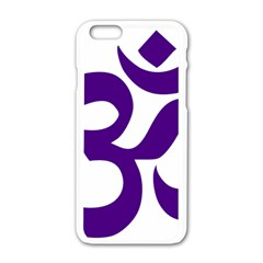 Hindu Om Symbol (purple) Apple Iphone 6/6s White Enamel Case by abbeyz71
