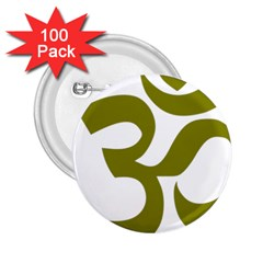 Hindu Om Symbol (olive) 2 25  Buttons (100 Pack)  by abbeyz71