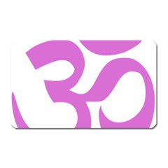 Hindu Om Symbol (bright Purple) Magnet (rectangular) by abbeyz71