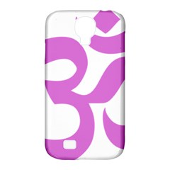 Hindu Om Symbol (bright Purple) Samsung Galaxy S4 Classic Hardshell Case (pc+silicone) by abbeyz71
