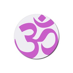 Hindu Om Symbol (bright Purple) Rubber Coaster (round)  by abbeyz71