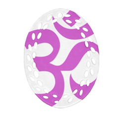 Hindu Om Symbol (bright Purple) Oval Filigree Ornament (two Sides) by abbeyz71