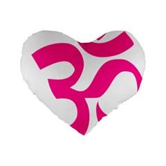Hindu Om Symbol (deep Pink) Standard 16  Premium Heart Shape Cushions by abbeyz71