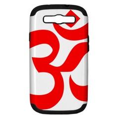 Hindu Om Symbol (red) Samsung Galaxy S Iii Hardshell Case (pc+silicone) by abbeyz71