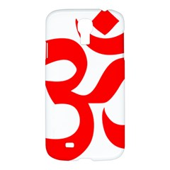 Hindu Om Symbol (red) Samsung Galaxy S4 I9500/i9505 Hardshell Case by abbeyz71