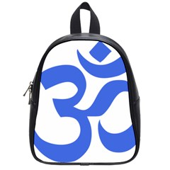 Hindu Om Symbol (royal Blue) School Bags (small)  by abbeyz71