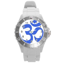 Hindu Om Symbol (royal Blue) Round Plastic Sport Watch (l) by abbeyz71