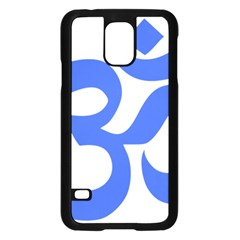 Hindu Om Symbol (royal Blue) Samsung Galaxy S5 Case (black) by abbeyz71