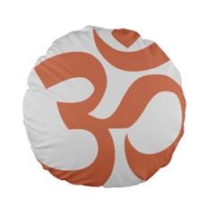 Hindu Om Symbol (salmon) Standard 15  Premium Round Cushions by abbeyz71