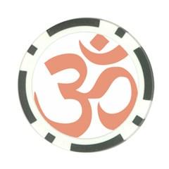 Hindu Om Symbol (salmon) Poker Chip Card Guard by abbeyz71