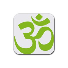 Hindu Om Symbol (lime Green) Rubber Coaster (square)  by abbeyz71