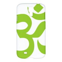 Hindu Om Symbol (lime Green) Samsung Galaxy S4 I9500/i9505 Hardshell Case by abbeyz71