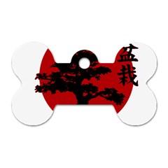 Bonsai Dog Tag Bone (one Side) by Valentinaart