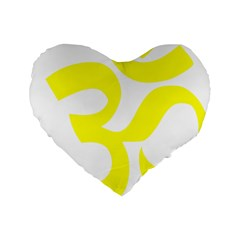 Hindu Om Symbol (maze Yellow) Standard 16  Premium Heart Shape Cushions by abbeyz71