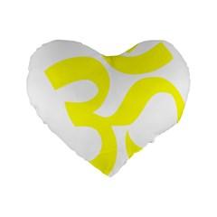 Hindu Om Symbol (maze Yellow) Standard 16  Premium Flano Heart Shape Cushions by abbeyz71