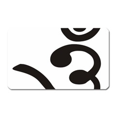 Bengali Om Symbol  Magnet (rectangular) by abbeyz71