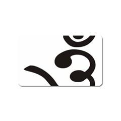 Bengali Om Symbol Magnet (name Card) by abbeyz71