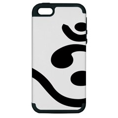 Bengali Om Symbol Apple Iphone 5 Hardshell Case (pc+silicone) by abbeyz71