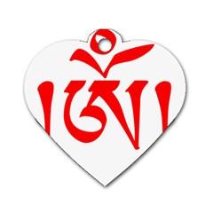 Tibetan Om Symbol (red) Dog Tag Heart (two Sides) by abbeyz71