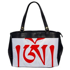 Tibetan Om Symbol (red) Office Handbags by abbeyz71