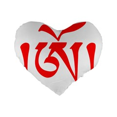Tibetan Om Symbol (red) Standard 16  Premium Heart Shape Cushions by abbeyz71