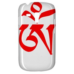 Tibetan Om Symbol (red) Galaxy S3 Mini by abbeyz71