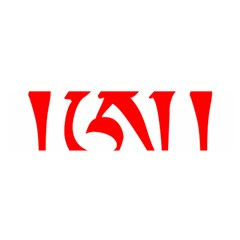 Tibetan Om Symbol (red) Satin Scarf (oblong) by abbeyz71
