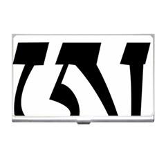Tibetan Om Symbol (black) Business Card Holders by abbeyz71