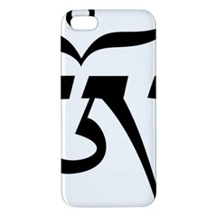 Tibetan Om Symbol (black) Apple Iphone 5 Premium Hardshell Case by abbeyz71