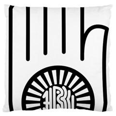 Janism Ahimsa Symbol  Large Cushion Case (one Side) by abbeyz71