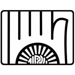 Jainism Ahisma Symbol  Double Sided Fleece Blanket (large)  by abbeyz71