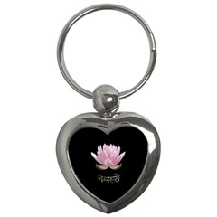 Namaste   Lotus Key Chains (heart)  by Valentinaart