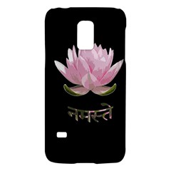 Namaste   Lotus Galaxy S5 Mini by Valentinaart
